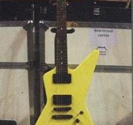 ESP Explorer #17 (Yellow - So what) (1)